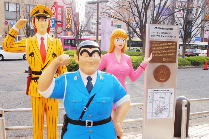 連載:「キャラ散歩」 単行本は200巻 日本漫画史上最高記録を持つ『こち亀』