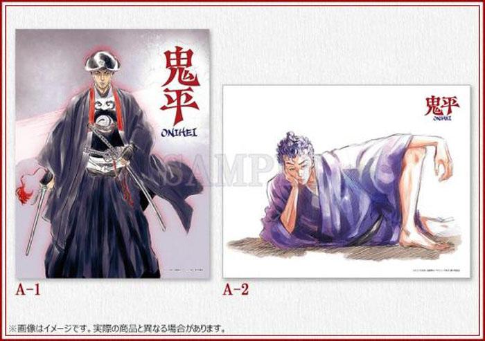日本屈指の痛快時代小説のアニメ作品『鬼平』の特製グッズを楽天コレクションにて発売開始