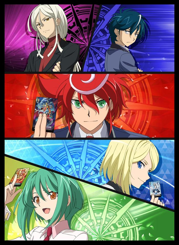 """レジェンドデッキ 「The Blaster """"Aichi Sendou""""」発売記念TVアニメ『カードファイト!! ヴァンガードG NEXT』」期間限定 全話無料配信中!!"""