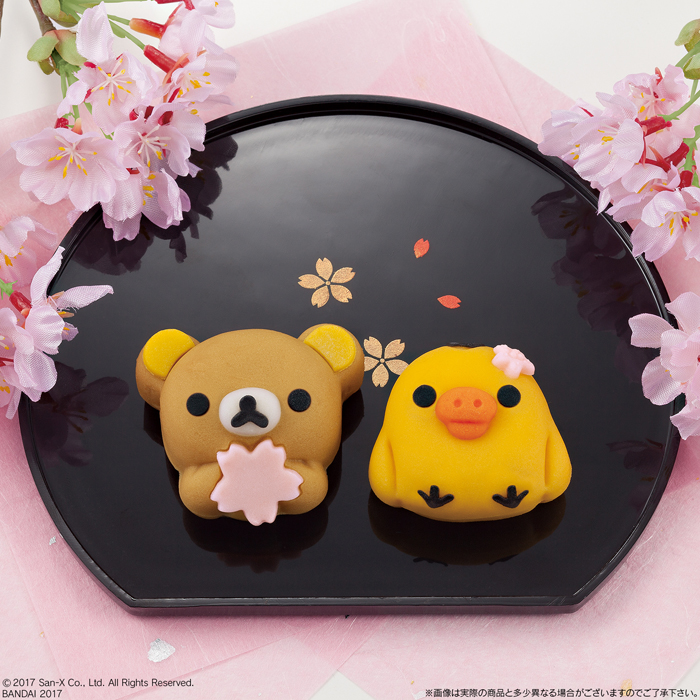"""""""桜""""を持った「リラックマ」の和菓子が 「キイロイトリ」と一緒になってローソン限定で登場!"""