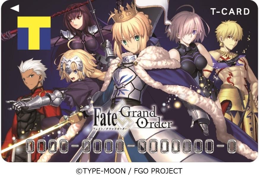 Tカード(Fate/Grand Orderデザイン)が、3月28日(火)よりTSUTAYA店頭発行スタート!!