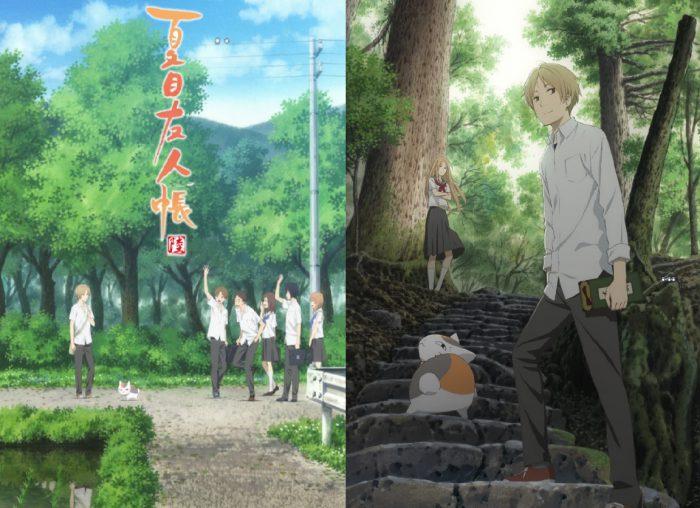 5月24日(水)「夏目友人帳 伍・陸」オリジナルサウンドトラック発売決定!