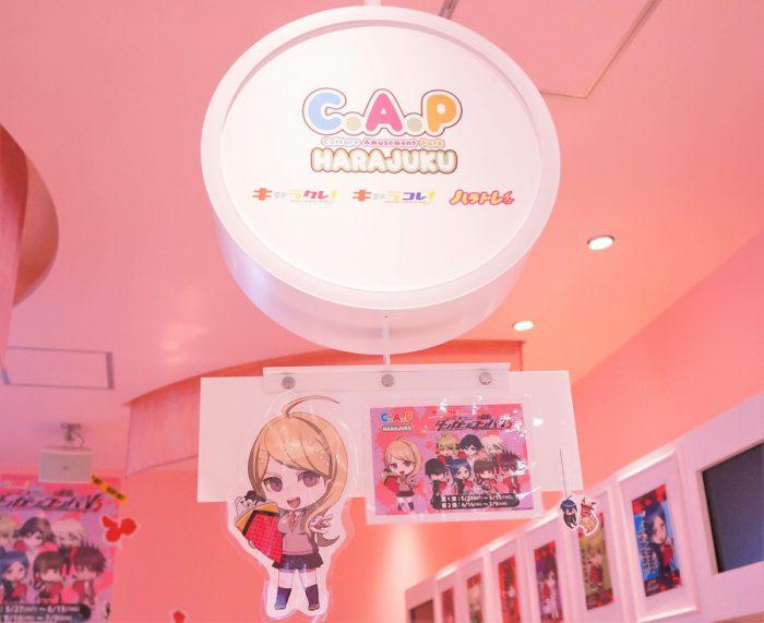 キャラクレ!×ニューダンガンロンパV3