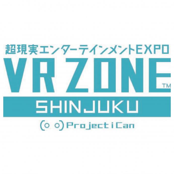 国内最大級!VR ZONE SHINJUKU オープン!