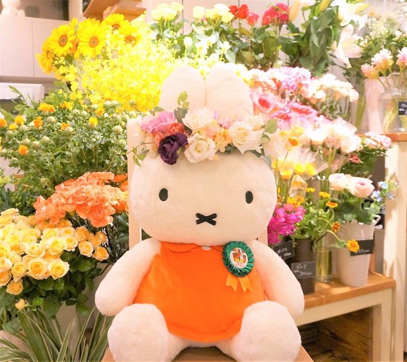 フラワーミッフィー(Flower Miffy)