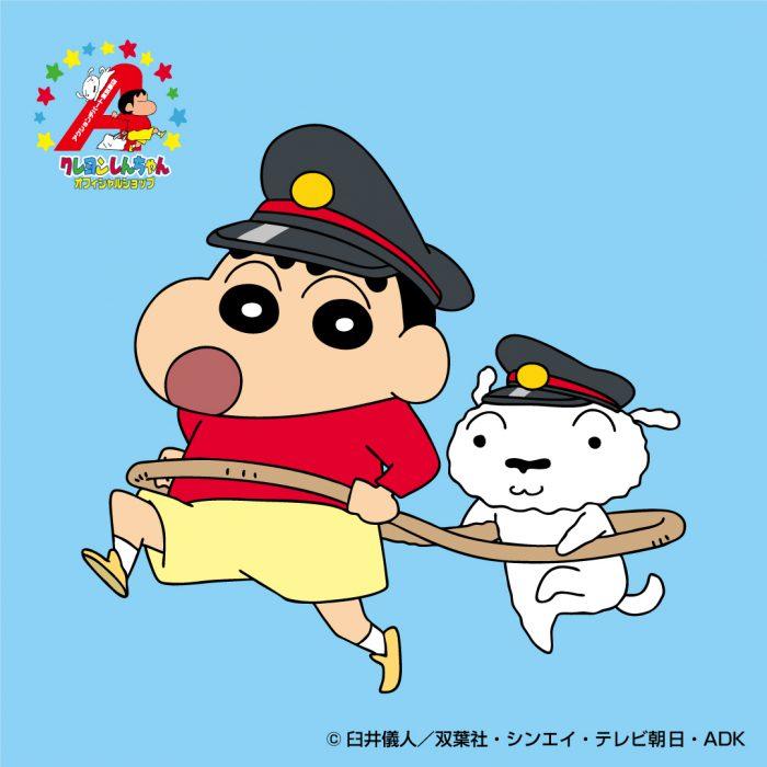 東京キャラクターストリートがさらに楽しく!