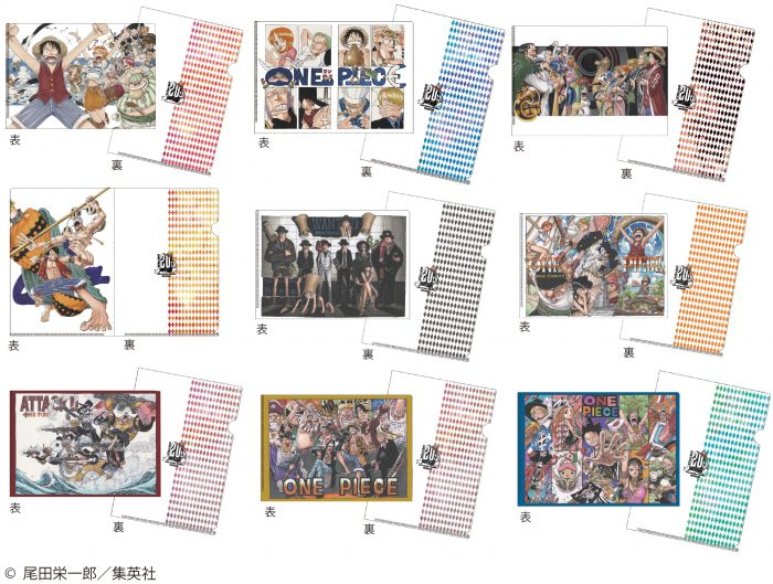 ONE PIECE連載20周年記念フェア開催決定!