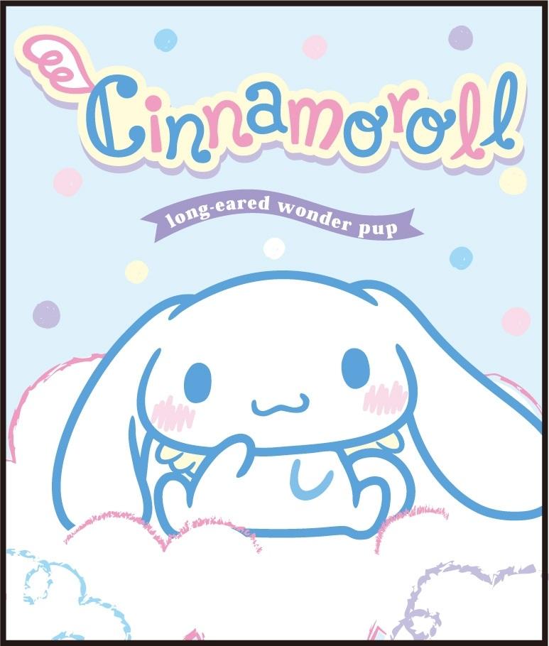 シナモロール(Cinnamoroll)