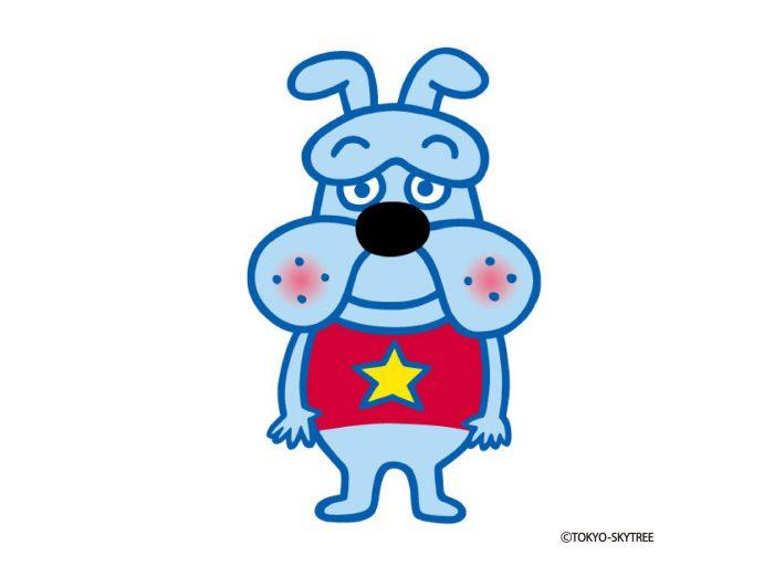 東京スカイツリー(R)公式キャラクタースコブルブル