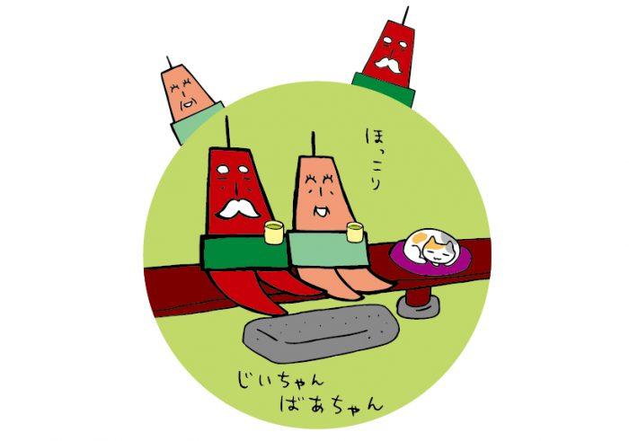 じぃちゃん&ばぁちゃん(テレビ父さん)