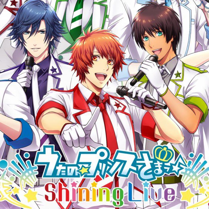 うたの☆プリンスさまっ♪ Shining Live事前登録&LINEスタンプを無料配布中♪