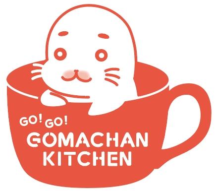 ゴマちゃんのカフェが期間限定オープン!