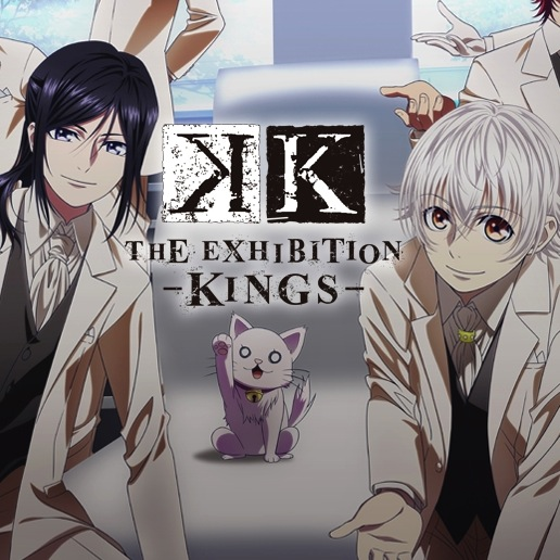 『K』放送5周年記念展!K THE EXHIBITION -KINGS-