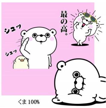 ヨッシースタンプ×プリ機・コレカワ