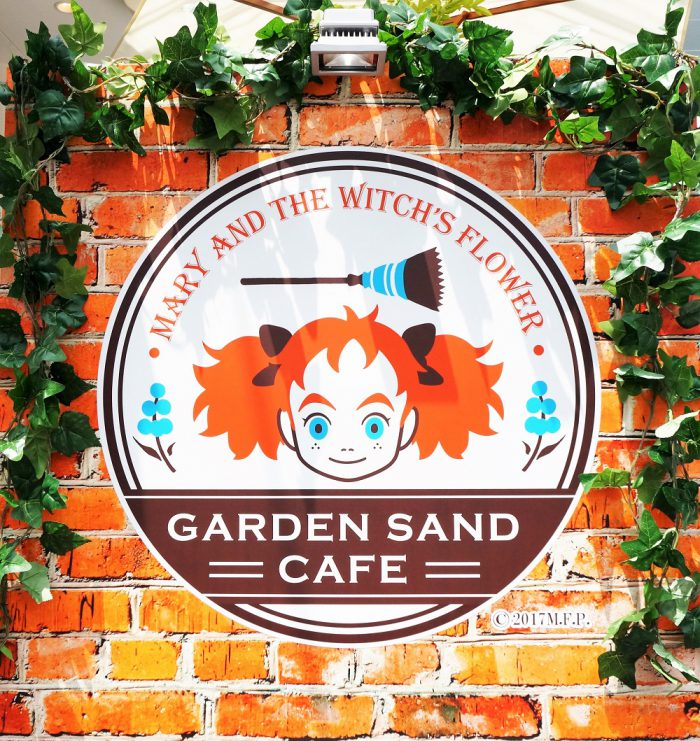 『メアリと魔女の花』公開記念!表参道にガーデンサイドカフェが期間限定でオープン!