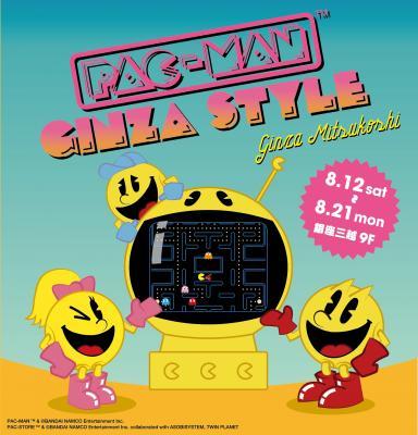 パックマンの新たな展開「PAC-STORE」銀座から世界へ発信!