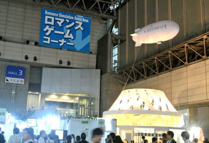 東京ゲームショウ2017、話題のロマンスゲームコーナーレポート!