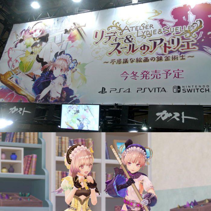 東京ゲームショウ2017、注目のコーエーテクモゲームスブースレポ!