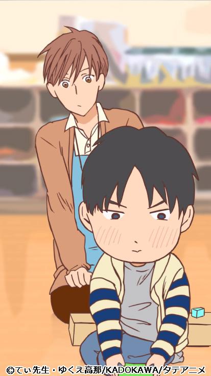 『てぃ先生』未配信エピソードが「タテアニメ」にて公開決定!