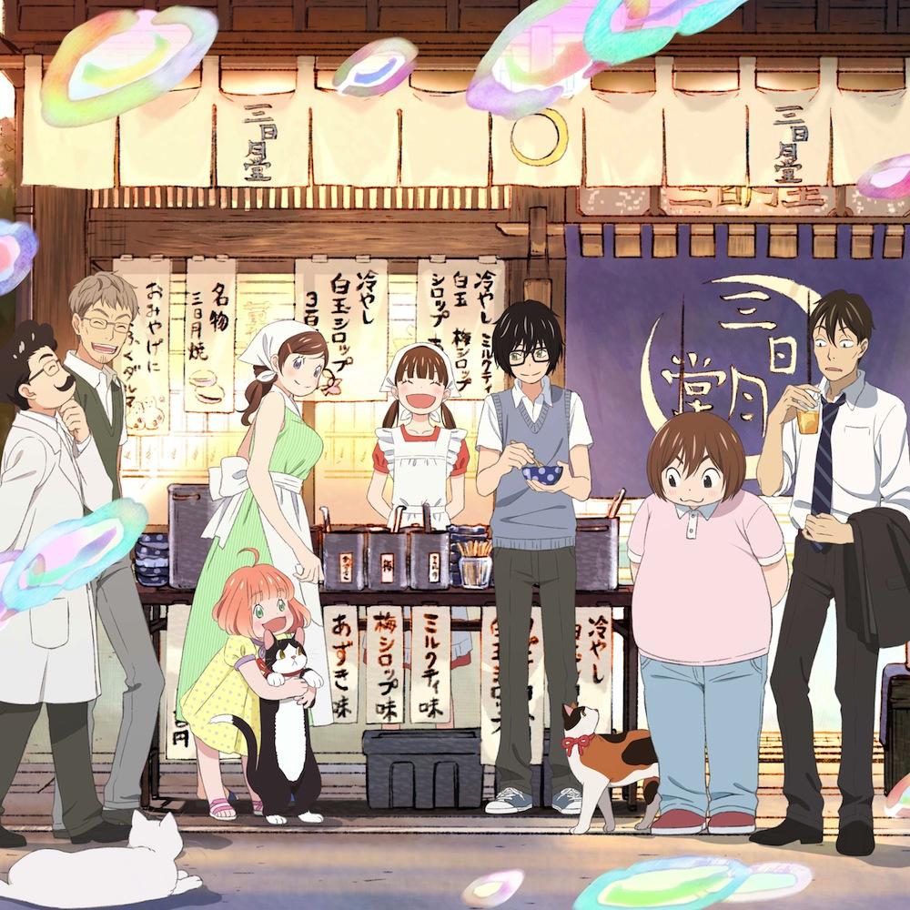 TVアニメ『3月のライオン』第2シリーズ新PV公開!