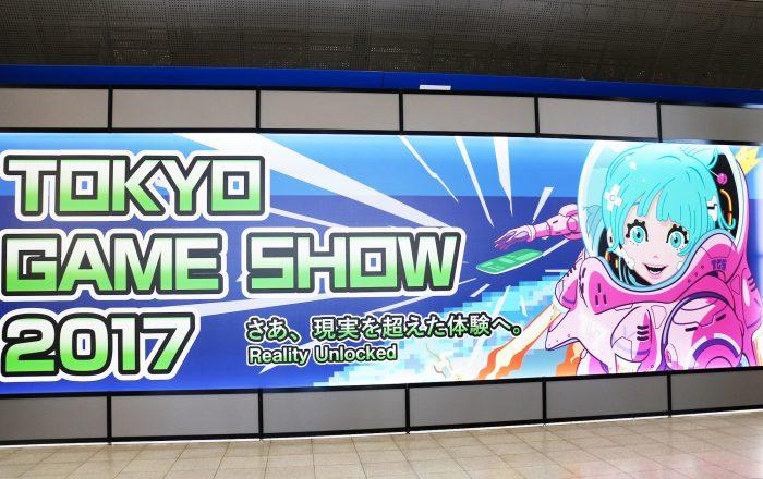 東京ゲームショウ2017!注目ブースレポ