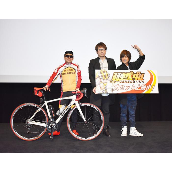 『弱虫ペダル Re:GENERATION』舞台挨拶レポ!