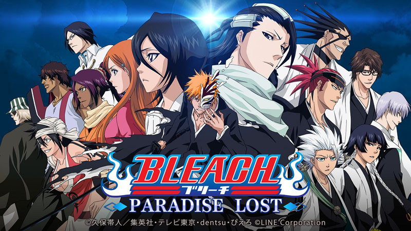 『LINE BLEACH -PARADISE LOST-』配信開始