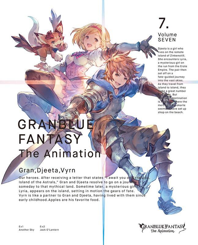 『グランブルーファンタジー』新作TVアニメーションの制作が決定!