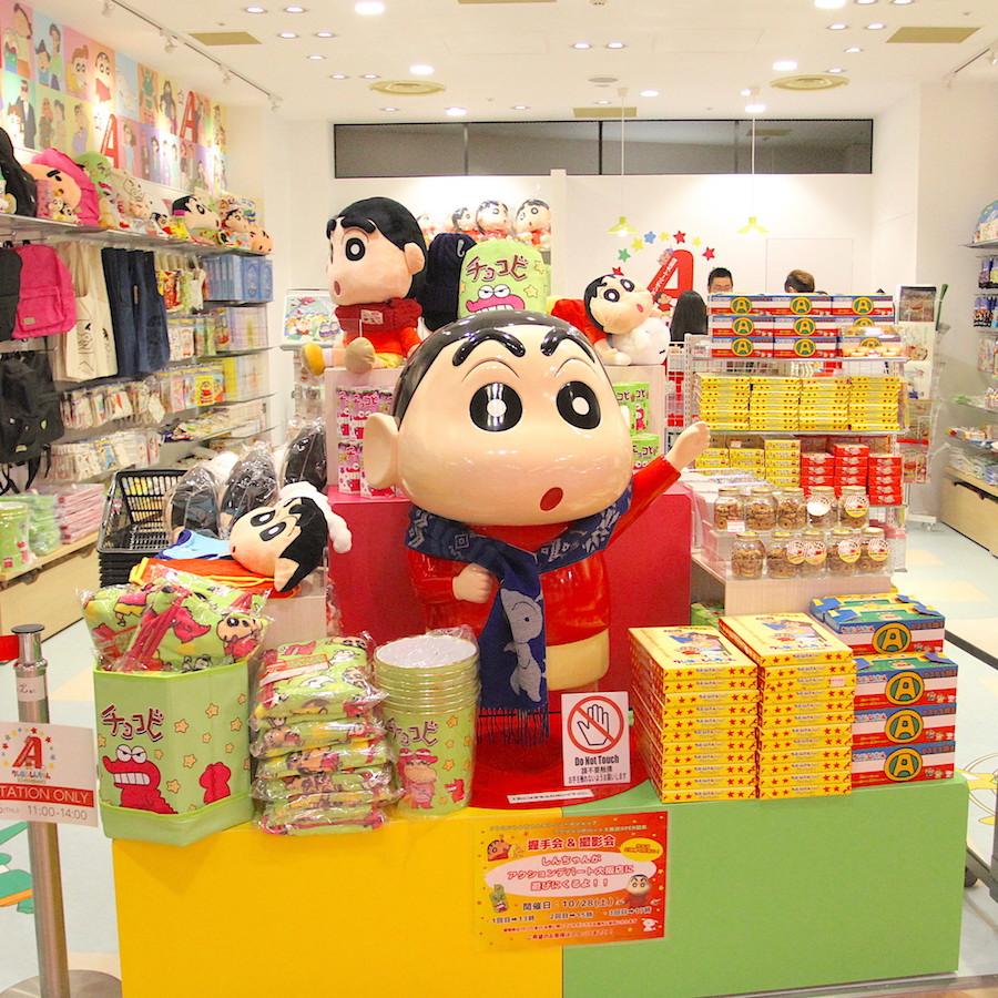 クレヨンしんちゃんオフィシャルショップ~アクションデパート大阪店~