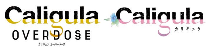 PlayStation®4『Caligula Overdose/カリギュラ オーバードーズ』TVアニメ『Caligula -カリギュラ-』同時発表!