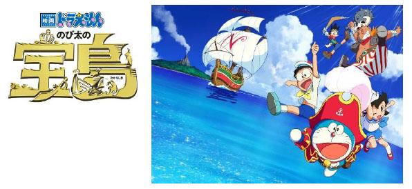 『小田急箱根 冬ののんびりキャンペーン』を開催