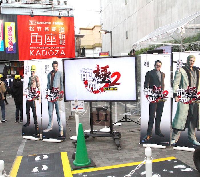 期待が高まる!『龍が如く 極2』イベント開催in大阪・道頓堀