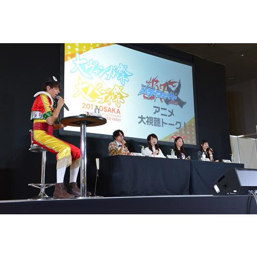 「ブシロード10周年祭in大阪」メインステージ レポ中編