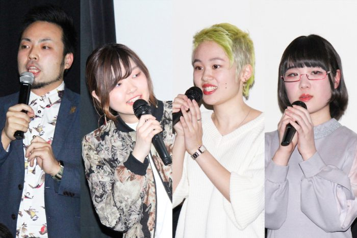 満員御礼!短編アニメ『地下鉄に乗るっ』アフタートークショー