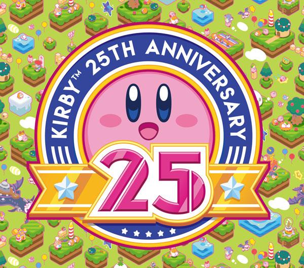 「星のカービィ」生誕25周年を記念!
