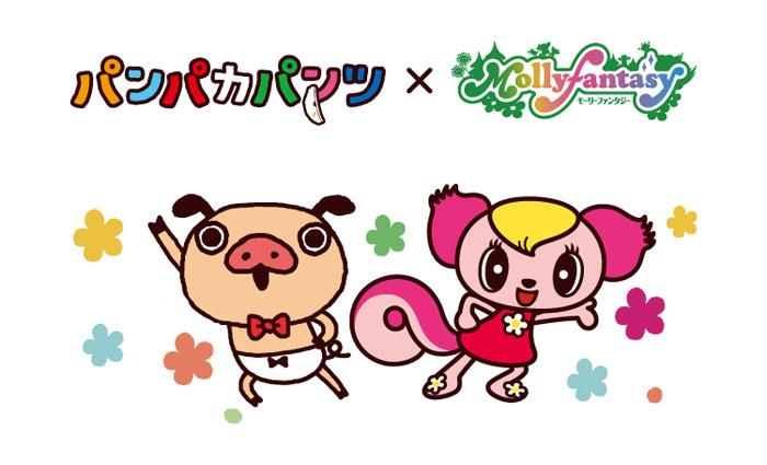 『ララちゃん』×『パンパカパンツ』初コラボレーションが実現!!