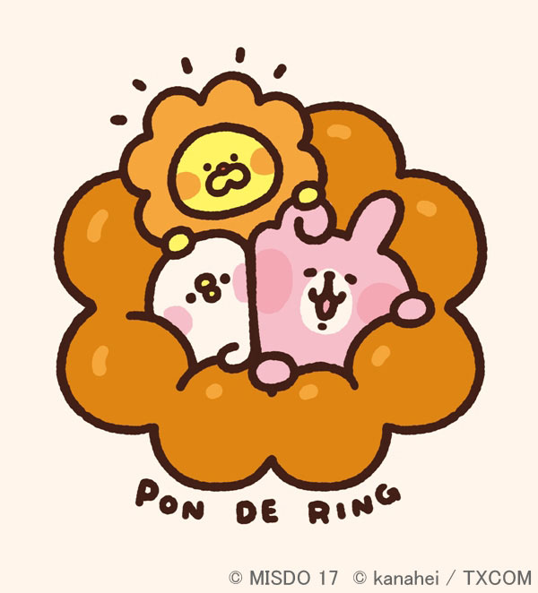 カナヘイの小動物「ピスケ&うさぎ」と「ポン・デ・ライオン」がコラボした『ミスドゆるっと福袋2018』が発売決定!