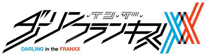 オリジナルTVアニメーション「ダーリン・イン・ザ・フランキス」コミカライズ化決定!