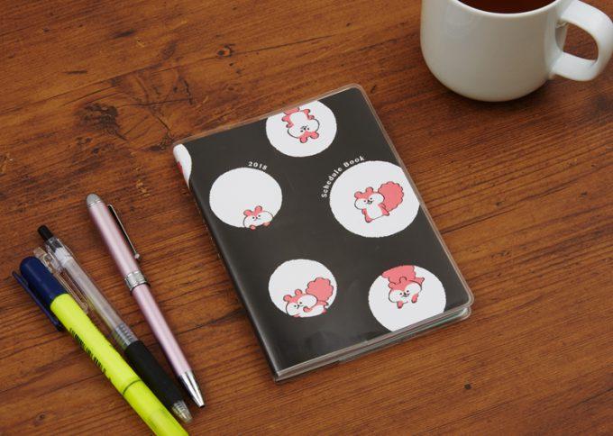 (読者プレゼント)可愛くて使いやすい!イチオシ手帳「リスケジュール」を使ってみました