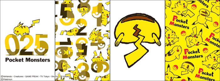 ピカチュウと数字などを組み合わせた 4デザインのアイテムシリーズ発売!