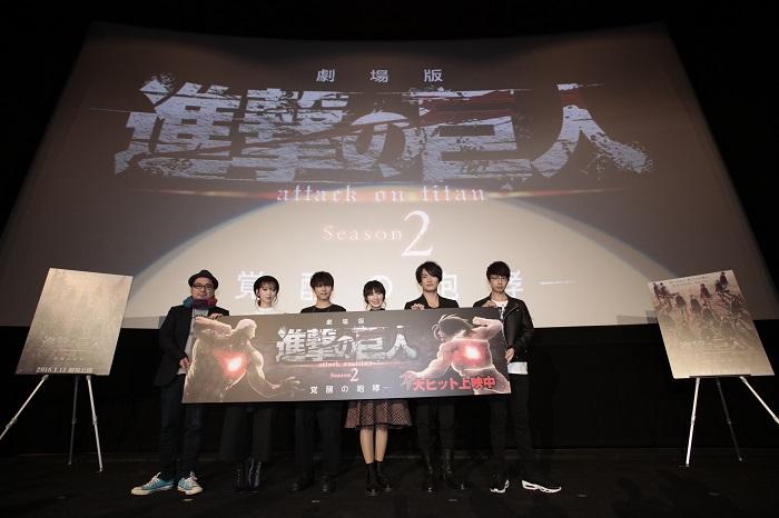 梶裕貴さん「2018年も駆逐してやる!」「進撃の巨人」劇場版第3弾舞台挨拶レポート!