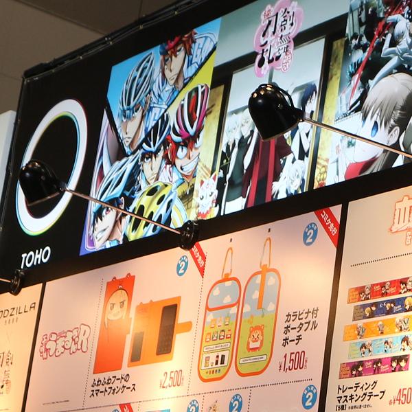 【コミケ93レポ】TOHO、AbemaTV、スタンドマイヒーローズブースレポート