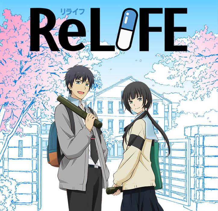 "「ReLIFE」""完結編"" 先行上映会 in 大分&ファンミーティング開催決定!!"