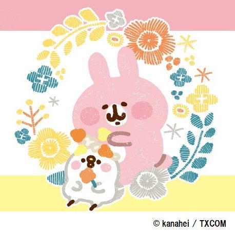 カナヘイの小動物『ゆるっとほっこりスプリングキャンペーン』開催!