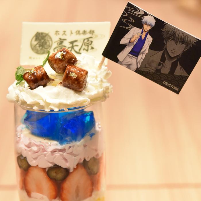 人気キャラ総出でおもてなし! 銀魂カフェ「ホスト倶楽部 高天原」が期間限定オープン!
