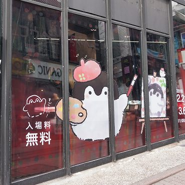 「コウペンちゃんミュージアム」取材レポ原画展示からアニメまで コウペンちゃんの魅力とやさしさにあふれた展示は必見!