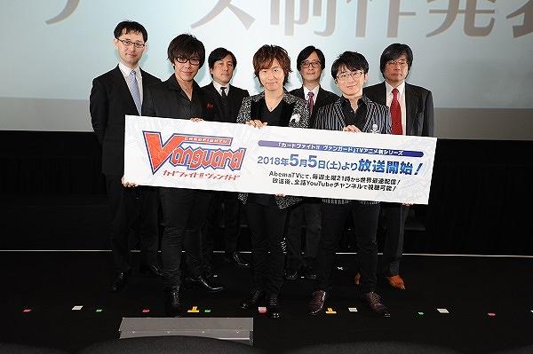 「カードファイト!! ヴァンガード」新TVシリーズ5月放送スタート!新ストーリーで先導アイチ&櫂トシキが復活