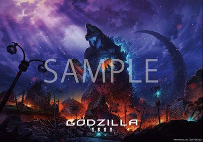 NO ANIME, NO LIFE. × GODZILLA 怪獣惑星タワーレコードとのコラボレーション、キャンペーン始動!!