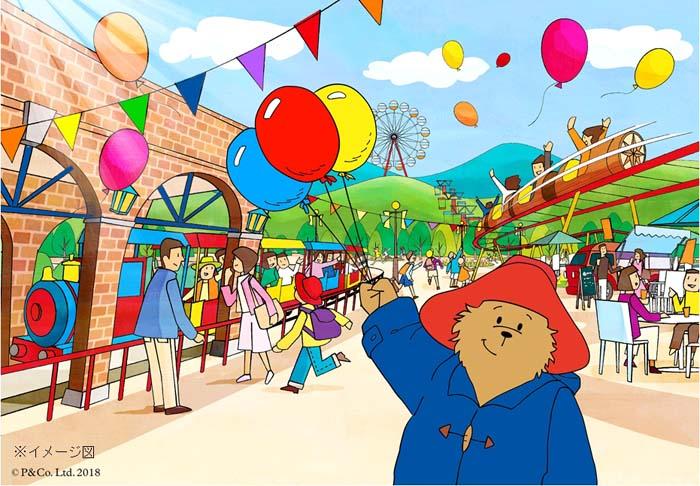 イギリス生まれの人気キャラクター「パディントン ベアTM」の世界初となるテーマパークが誕生!