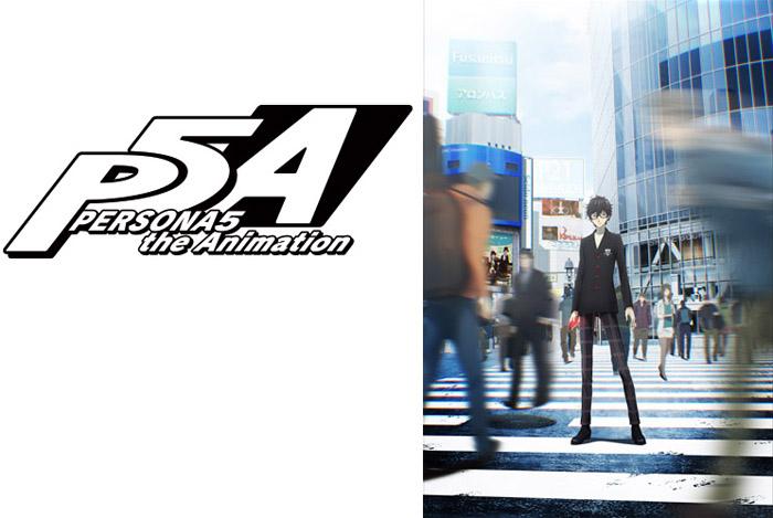 「PERSONA5 the Animation × アニメイト渋谷」〜 ペルソナ5の世界へようこそ 〜開催決定!作品に登場する渋谷で「P5A」の世界を満喫しよう!